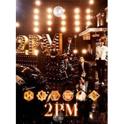 2PM OF 2PM [DVD付初回生産限定盤 A] 日版
