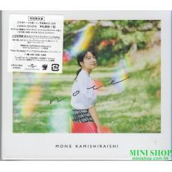上白石萌音 note [初回限定盤, CD+DVD]