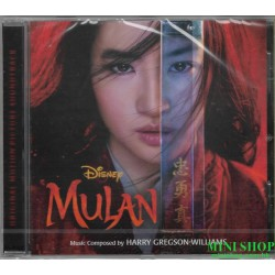 Mulan Ost - Disney