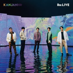關8 Re:LIVE【台壓版普通盤 CD ONLY】