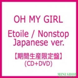 Etoile / Nonstop Japanese...