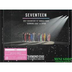 DVD SEVENTEEN 2017...