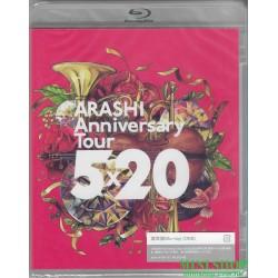 日通 BD 嵐 ARASHI Anniversary...