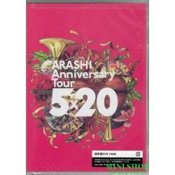 台壓版 通常 DVD 嵐 ARASHI...