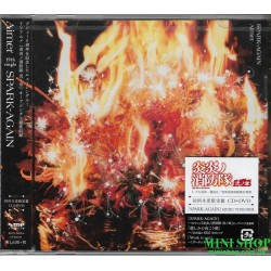 Aimer SPARK-AGAIN [初回限定盤,...