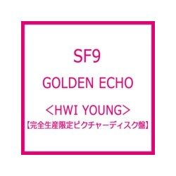 SF9 -GOLDEN ECHO (HWI YOUNG...