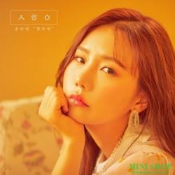SONG HA YEA 宋荷藝- HAPPY (1ST...