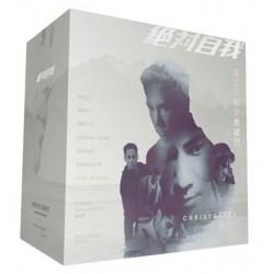 黃凱芹的文青歲月 7-SACD Collection Box