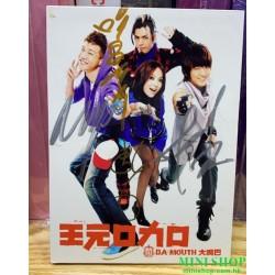 親筆簽名 大嘴巴 王元口力口(限量隱藏升級盤CD+DVD)