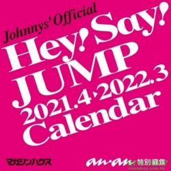 HEY! SAY! JUMP/JOHNNY'S...