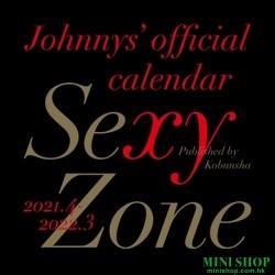 SEXY ZONE/JOHNNY'S SCHOOL...