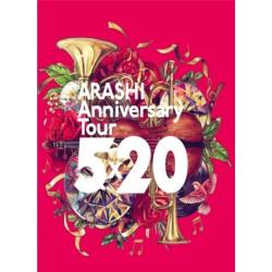 嵐 ARASHI 紀念巡迴演唱會 5×20 普通版...