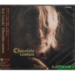 玉置浩二  - Chocolate cosmos