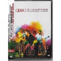五月天/第168場 LIVE  DVD