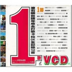 滾石1 哥 滾石國台語年度主打歌卡拉OK全記錄12首 VCD