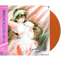 橙路 LP 黑膠KIMAGURE ORANGE...