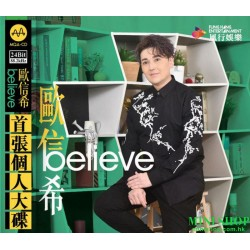 歐信希 – believe (CD+DVD)