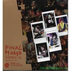 五月天 2005世界巡迴演唱會FINAL...
