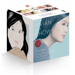 周慧敏.日本唱片誌(9CD +DVD)...