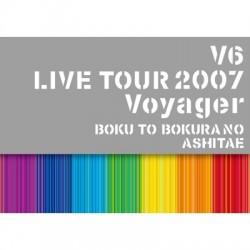 V6 - V6 LIVE TOUR 2007...