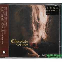 玉置浩二 KOJI TAMAKI/CHOCOLATE...