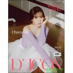 [代訂] 韓國雜誌 封面 李彩演  D-ICON...