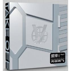 威神V(WayV)-首张迷你专辑-无翼而飞-Take...