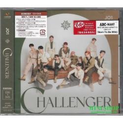 JO1/CHALLENGER (初回A)