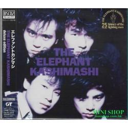 THE ELEPHANT KASHIMASHI...