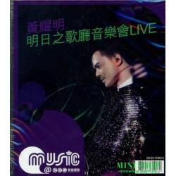 黃耀明 明日之歌廳音樂會 LIVE (2CD) (重新發行)