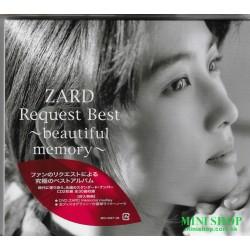ZARD Request Best...
