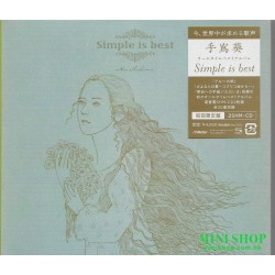 手嶌葵 Simple is best [初回限定盤,...