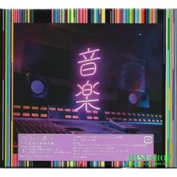 東京事変 (東京事變) 『音楽』[初回生産限定盤, 2CD]