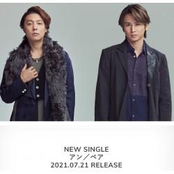 通常盤【CD】KinKi Kids 7月21日 single