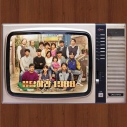 REPLY 1988 DIRECTOR'S CUT...