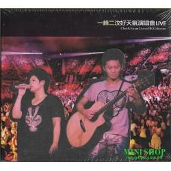 一峰二汶好天氣演唱會 (2CD)