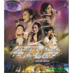 星Mobile超時空接觸演唱會 卡拉OK (VCD)