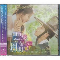 雲畫的月光 OST 2CD 日本版