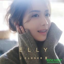 Elly艾妮 – Closer (黑膠)