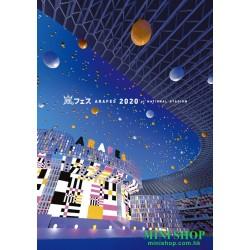 通常盤DVD ARASHI嵐  アラフェス2022...