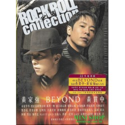 黃貫中 + 黃家強 + Beyond Rock &...