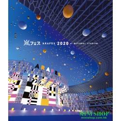 台版 通常盤BD ARASHI嵐  アラフェス2020...