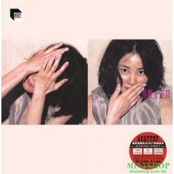 王菲 - ARS LP浮躁