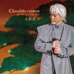 LP 玉置浩二 Chocolate cosmos...