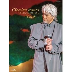 玉置浩二  Chocolate cosmos...