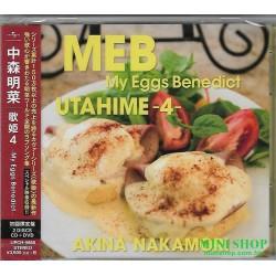 中森明菜 歌姫4 -My Eggs Benedict-...