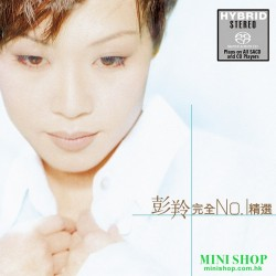 彭羚/SACD -完全No. 1精選?(2CD)