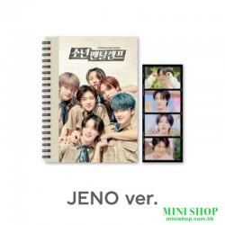 NCT DREAM - [JENO]...