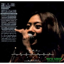 陳綺貞 [簽名版] 太陽巡迴演唱會 IMMORTAL...