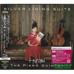 HIROMI UEHARA THE PIANO...